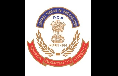 CBI  Central Bureau of Investigation  Fraud  Bank Fraud  Raid  India