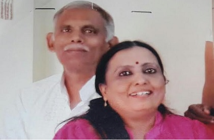 mystery  disappearance  professor  lady  judge  husband  Raisen  Madhya Pradesh  government college