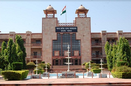 High Court  False Case  Police  Gwalior bench  Madhya Pradesh  Framing youths  Innocent