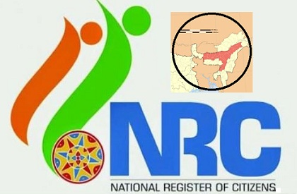 NRC  Assam  Bengali Hindus  Muslims  Exclusion  National Register of Citizens  BJP  RSS  Congress