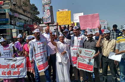 power tariff  AAP  Madhya Pradesh  protest  Communist Party  Marxist  Aam Aadmi Party  hike