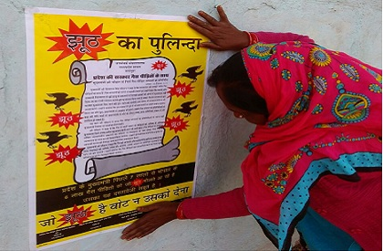 Bhopal gas tragedy  campaign  false promise  BJP  Madhya Pradesh  by-poll  Mungaoli