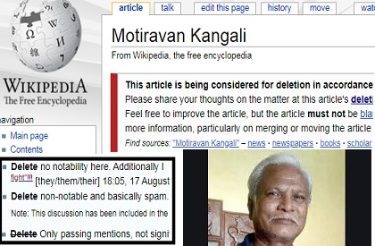 Wikipedia  Vandalism on Wikipedia  Tribal  Tribal culture  Gond  Gondi  Gondwana  Nagpur  Wikipedia biased