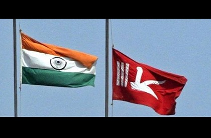 Jammu and Kashmir  J&K  Jammu and Kashmir separate flag  J&K flag  Tricolour  Srinagar  Article 370 scrapped