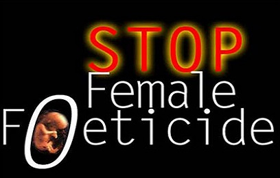 infanticide  foeticide  feticide  Madhya Pradesh  Asian Centre for Human Rights  Ladli Laxmi scheme  Child Sex Ratio